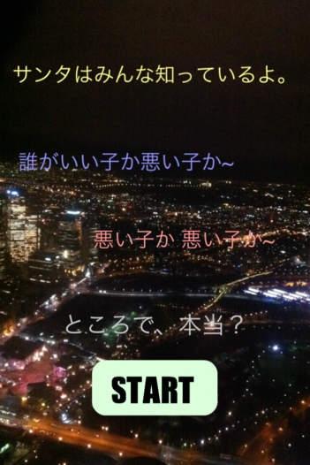 「良好な ゲーム」のスクリーンショット 1枚目