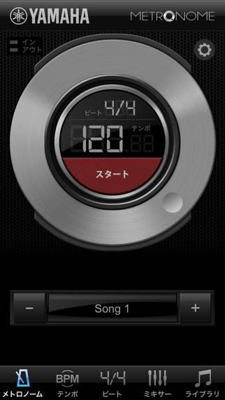 「Yamaha METRONOME」のスクリーンショット 1枚目