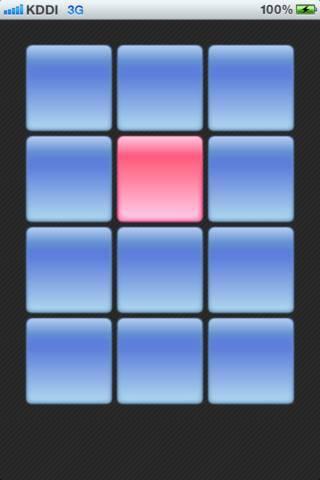 「反射神経測定」のスクリーンショット 3枚目