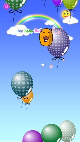 「私の赤ちゃん ゲーム(風船割り!)」のスクリーンショット 2枚目
