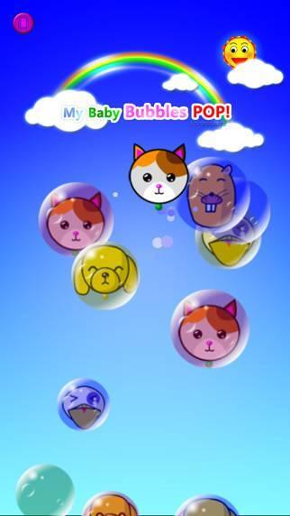 「私の赤ちゃん ゲーム(シャボン玉割り!)」のスクリーンショット 2枚目