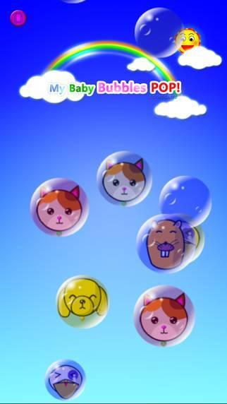 「私の赤ちゃん ゲーム(シャボン玉割り!)」のスクリーンショット 1枚目