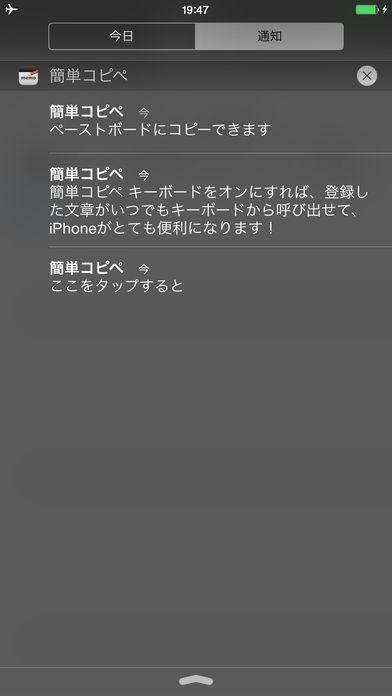 7204e47cc6 【Appliv】簡単コピペ