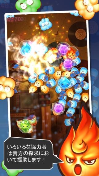 「燃やす!コーン」のスクリーンショット 2枚目