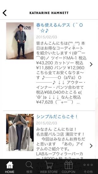 「KATHARINE HAMNETT」のスクリーンショット 2枚目