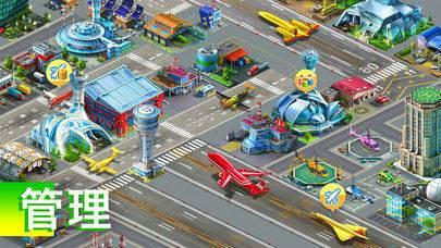 「Airport City」のスクリーンショット 1枚目