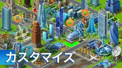 「Airport City」のスクリーンショット 2枚目
