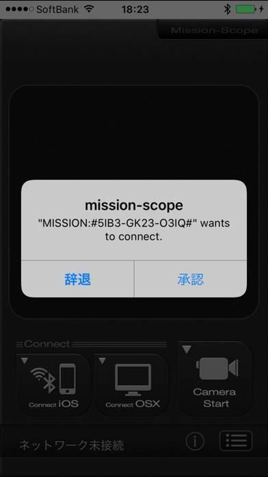 「Mission Scope」のスクリーンショット 2枚目