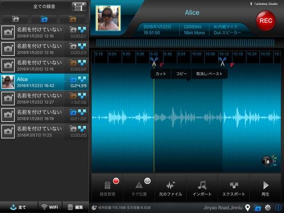 「レコーダー + HD」のスクリーンショット 1枚目