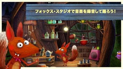 「Little Fox Music Box」のスクリーンショット 3枚目