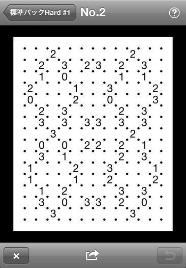 「ループコースパズル」のスクリーンショット 1枚目