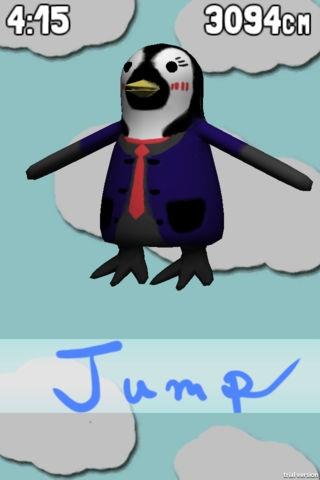 「ペンギンが飛ぶ」のスクリーンショット 3枚目