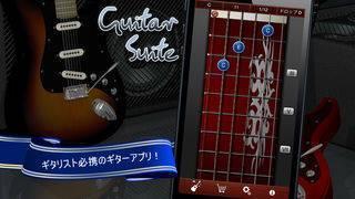 「Guitar Suite - メトロノーム, デジタルチューナー,コード」のスクリーンショット 1枚目
