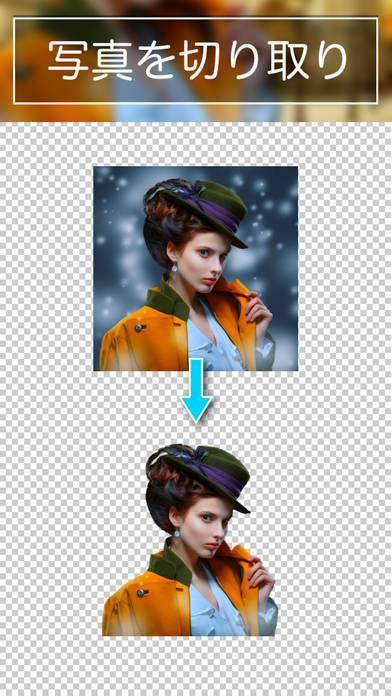 「合成写真 PhotoLayers」のスクリーンショット 3枚目