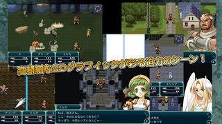 「RPG 神創世界グリンシア」のスクリーンショット 2枚目