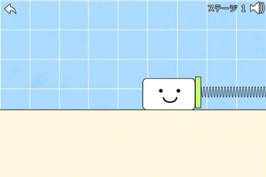 「お風呂でゲーム」のスクリーンショット 2枚目