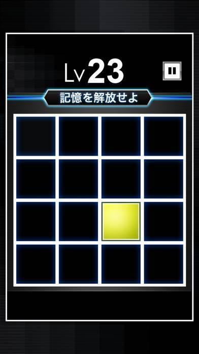 「限界記憶Lv99」のスクリーンショット 3枚目