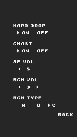 「DROP BLOCK テトリス風パズルゲーム」のスクリーンショット 2枚目