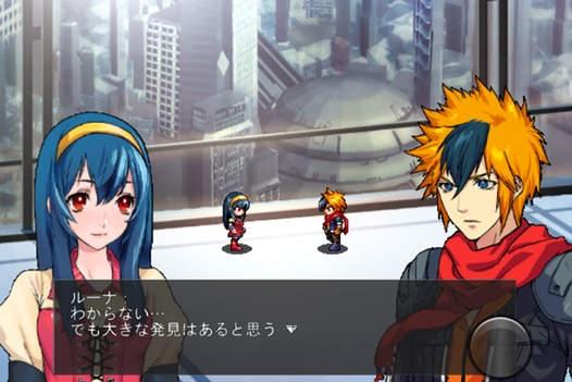 「RPGエターナル・クレスト」のスクリーンショット 2枚目