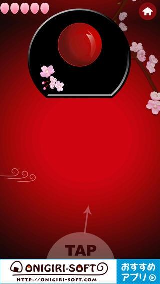 「桜ひらりん」のスクリーンショット 2枚目