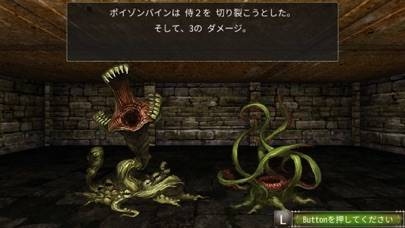 「Wizardry外伝〜戦闘の監獄〜Lite」のスクリーンショット 2枚目