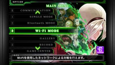 「THE KING OF FIGHTERS-i 2012」のスクリーンショット 2枚目