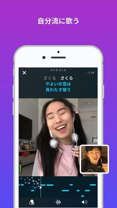 「Smule: ソーシャル カラオケ」のスクリーンショット 1枚目