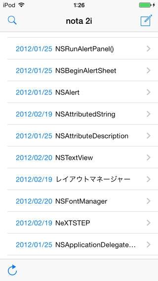 「nota 2i」のスクリーンショット 2枚目