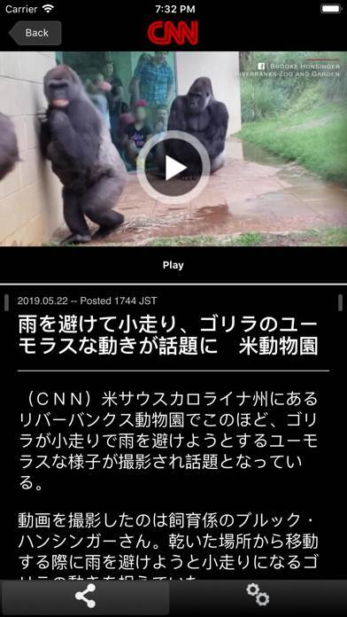 「CNN.co.jp App for iPhone/iPad」のスクリーンショット 1枚目