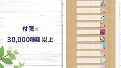 「付箋TODOメモ帳 - QuickMemo+」のスクリーンショット 3枚目