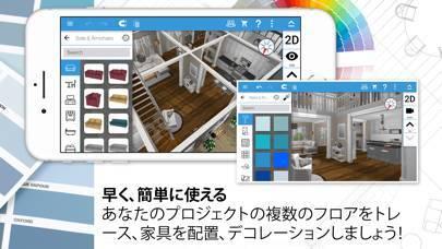 「Home Design 3D GOLD」のスクリーンショット 2枚目