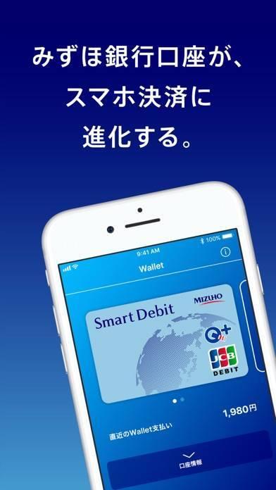 「みずほWallet  みずほ銀行の口座直結スマホ決済アプリ」のスクリーンショット 1枚目