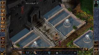「Baldur's Gate」のスクリーンショット 2枚目