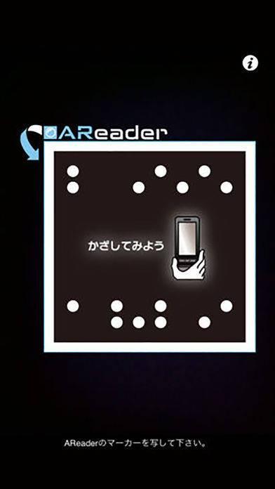 「AReader」のスクリーンショット 2枚目