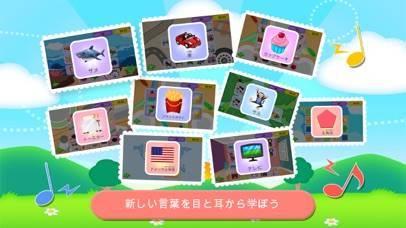 「楽しいカード合わせ Lite」のスクリーンショット 3枚目