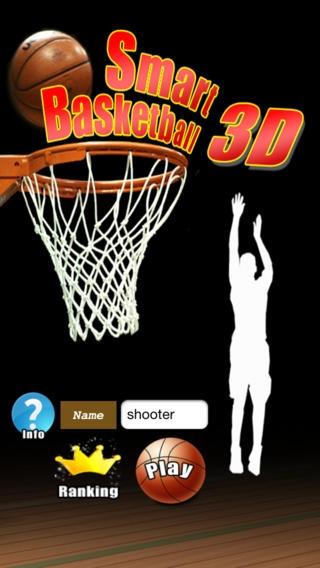 「スマートバスケットボール3D」のスクリーンショット 1枚目