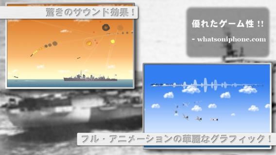 「Wings Of Valor」のスクリーンショット 3枚目