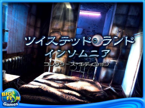 「ツイステッドランド:インソムニア コレクターズ・エディション HD」のスクリーンショット 1枚目