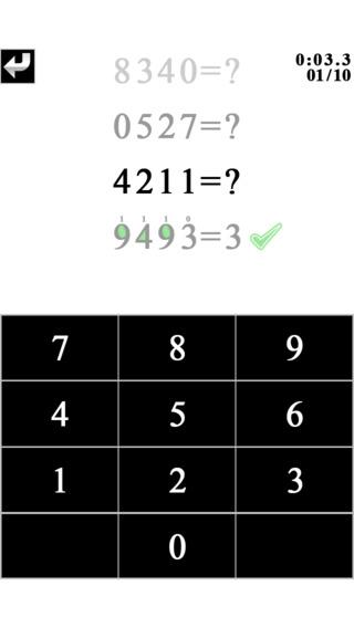 「2581=?」のスクリーンショット 2枚目