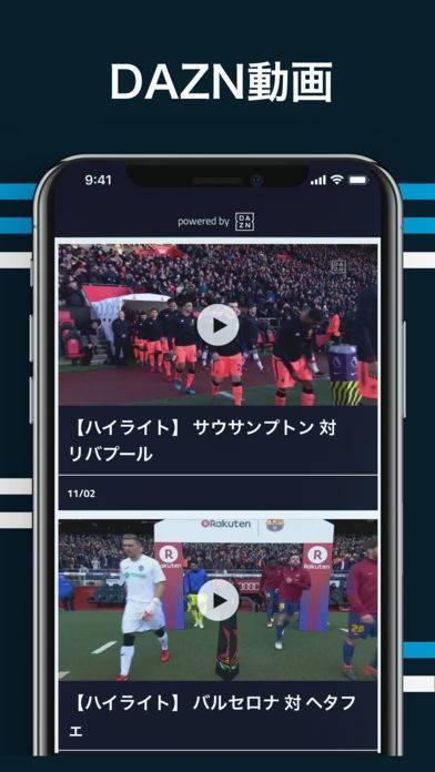 「Goal.com」のスクリーンショット 2枚目