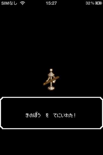 「小遣い勇者」のスクリーンショット 3枚目