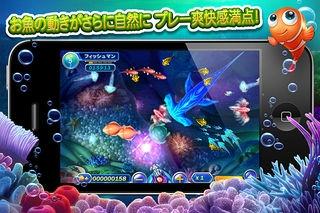 「Fishing Joy 2」のスクリーンショット 1枚目