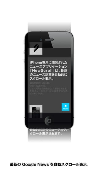 「NewScroll」のスクリーンショット 2枚目