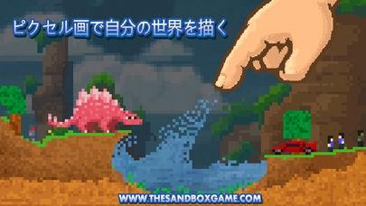 「The Sandbox - Craft a Pixel World」のスクリーンショット 1枚目