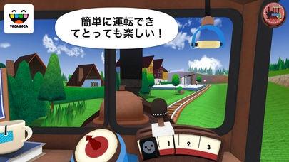 「トッカ・トレイン(Toca Train)」のスクリーンショット 2枚目