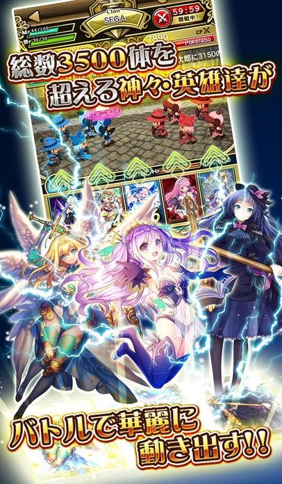 「運命のクランバトル(クラバト)【リアルタイムバトルRPG】」のスクリーンショット 3枚目
