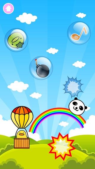 「タッチで遊ぼう!ひよこランド - 子ども・赤ちゃん・幼児向けの無料ゲームアプリ」のスクリーンショット 3枚目