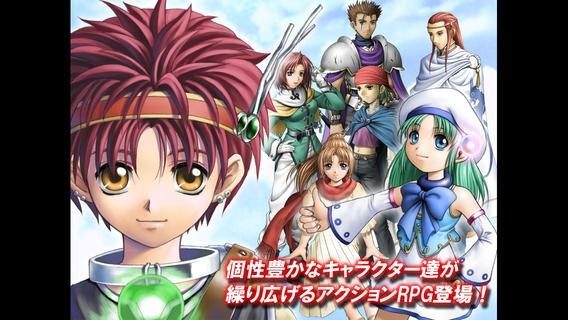 「RPG Dragons Odyssey Frane.」のスクリーンショット 1枚目