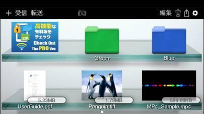 「ぱっと転送  File Transfer」のスクリーンショット 2枚目