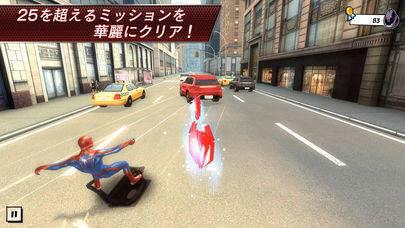 「アメイジング・スパイダーマン」のスクリーンショット 3枚目
